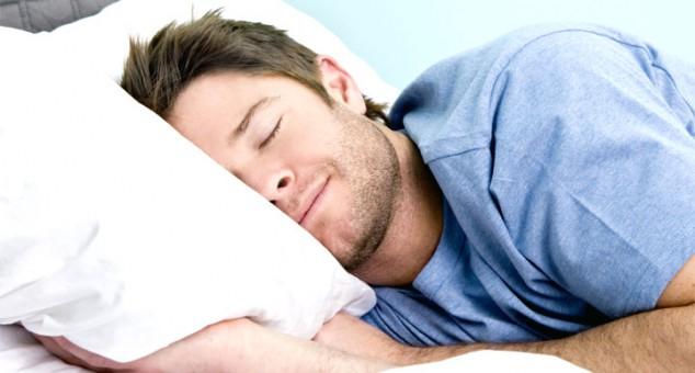 Люди спят